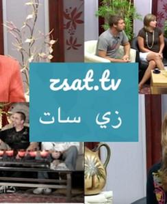 zsat.tv.jpg
