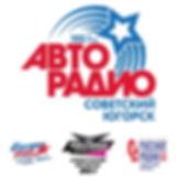 реклама на радио в советском и югорске