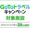 goto-2.jpg