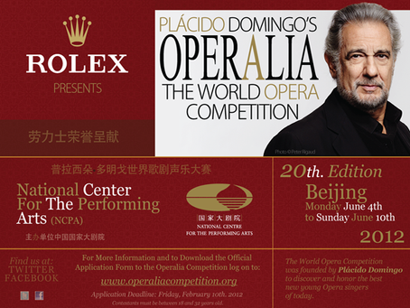 Operalia Competition Deadline Extended!