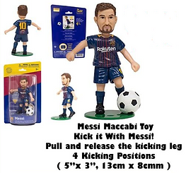 Messi Toy.png