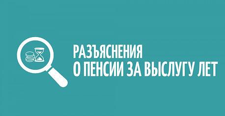 330_dlya-novosti-o-pensii.jpg