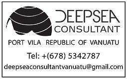 Deepsea-stamp.jpg