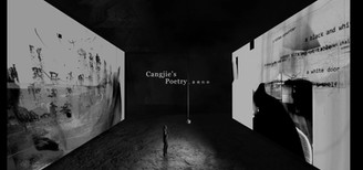 Cangjie's Poetry