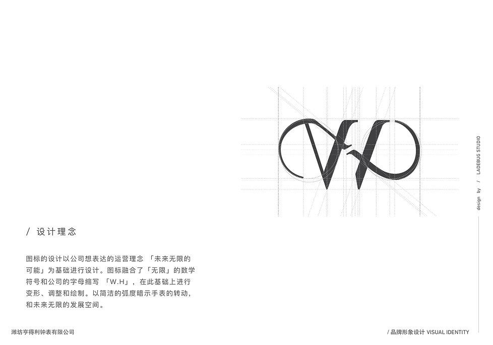 潍坊亨得利展示2.jpg