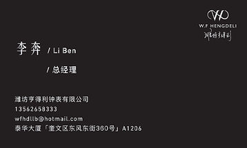 businesscard_back copy.jpg