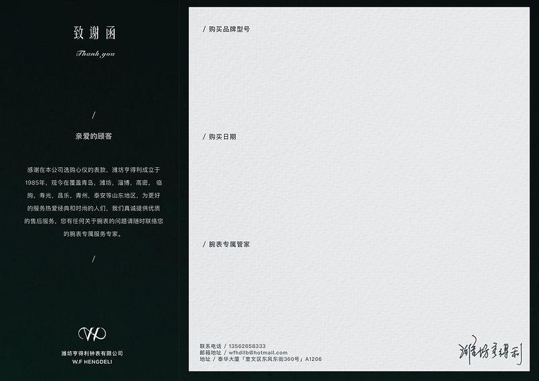 卡片_范例(反面).jpg