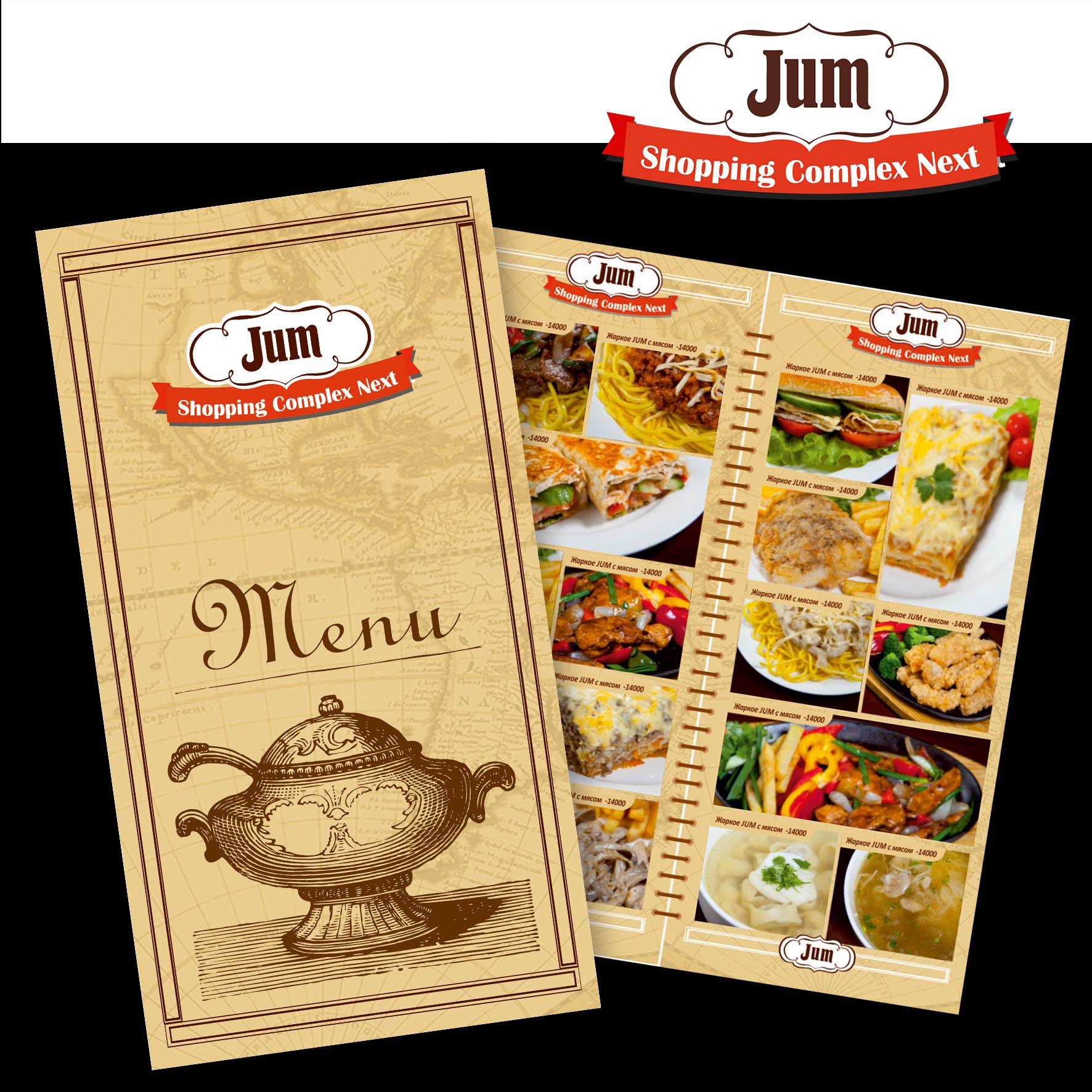 меню для компании JUM