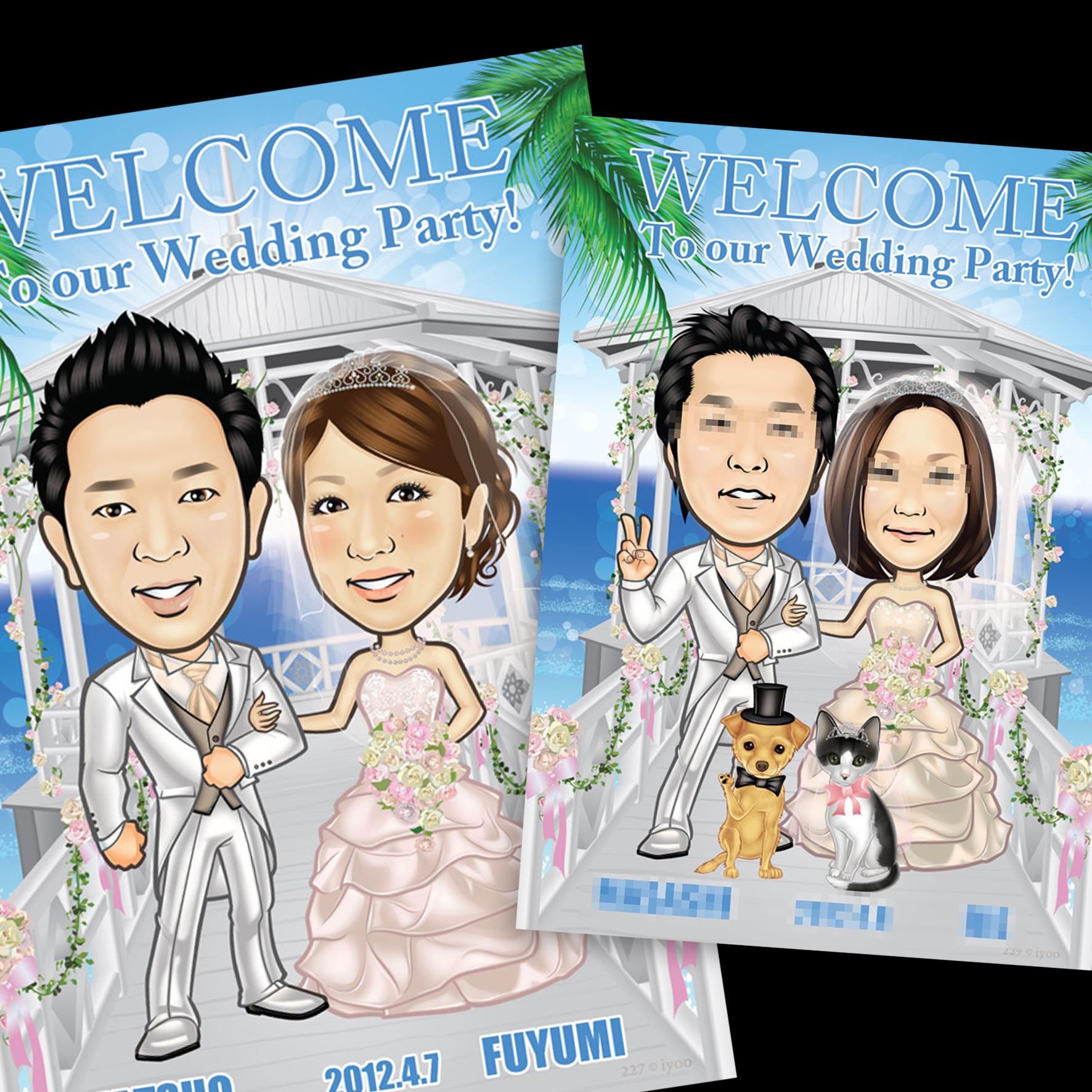 свадебные карикатуры для японской публики