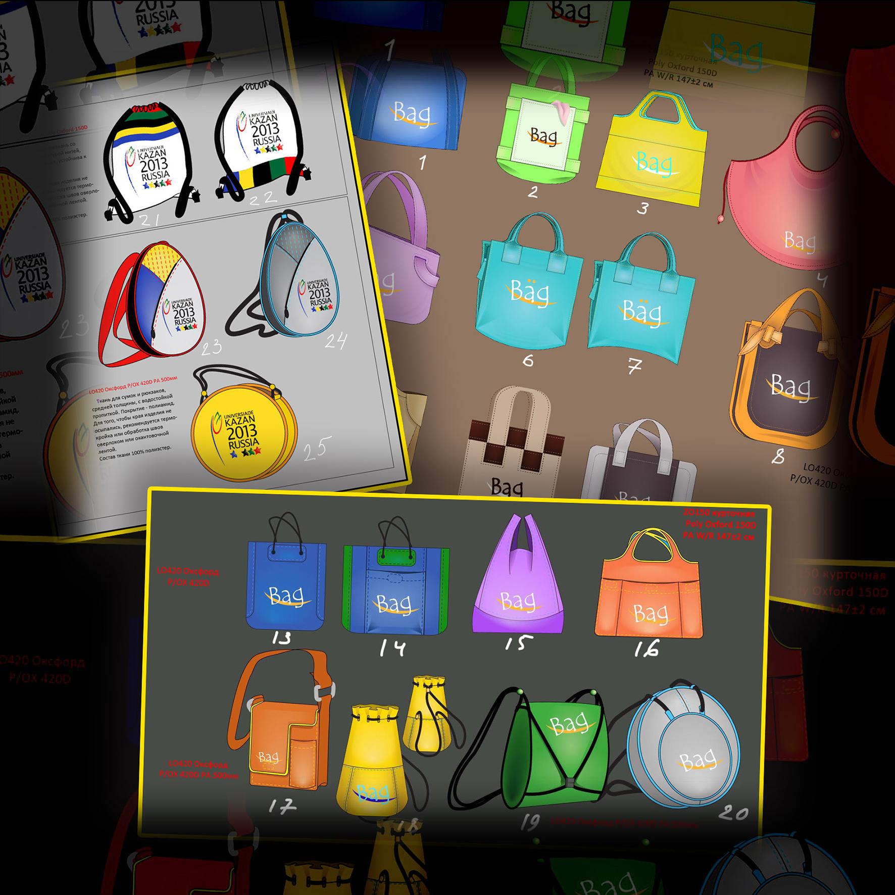 разработка сумок для универсиады в Казани