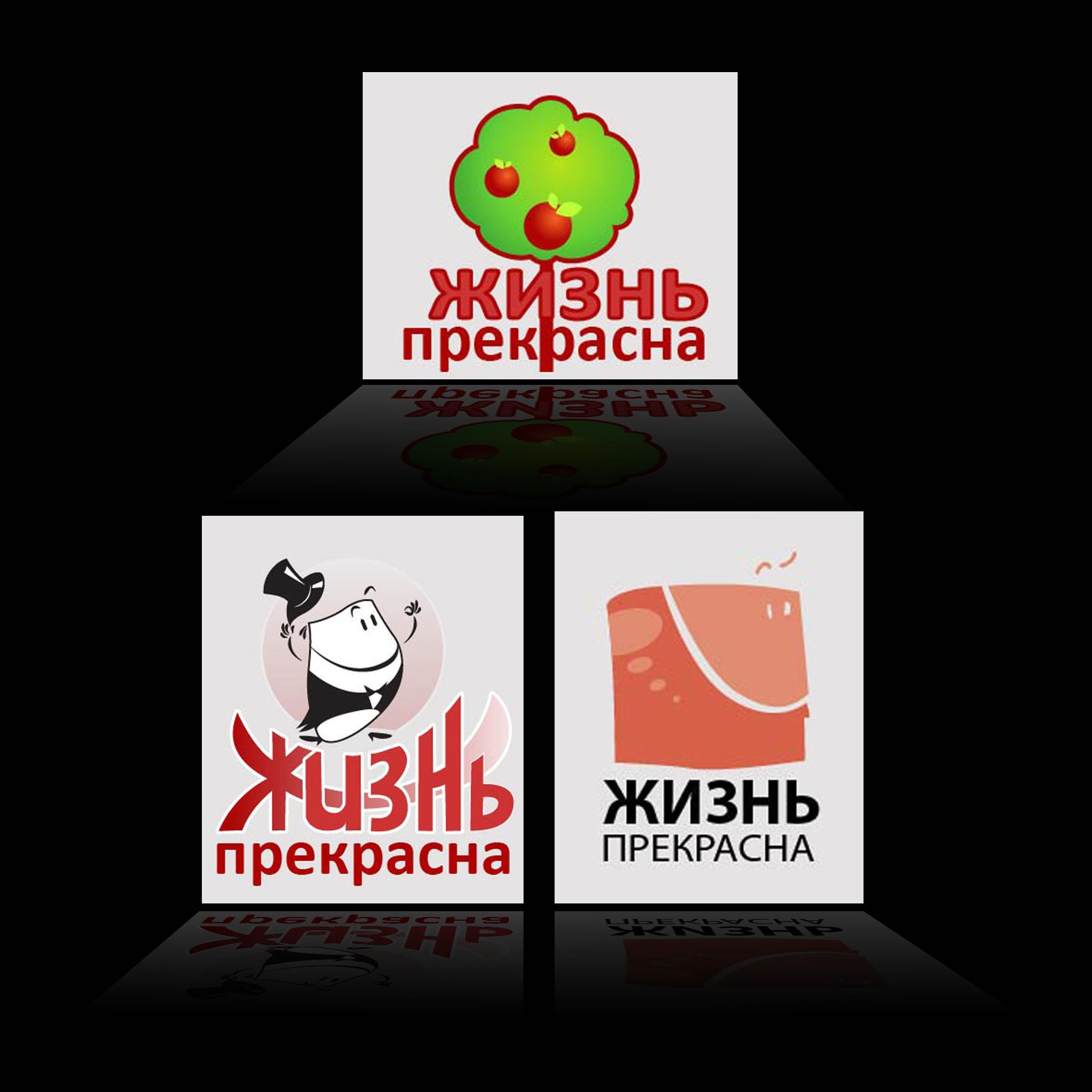 конкурсное лого