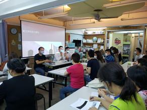 SoCo Community Legal Education Talks