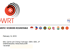 DWRT: Open Letter to the Chief Executive of Hong Kong