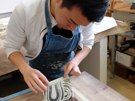 Conversations in the Bindery: Taro Takizawa