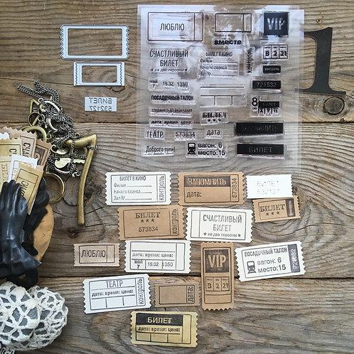 """Набор штампов и ножей для вырубки """"Билет на балет"""""""