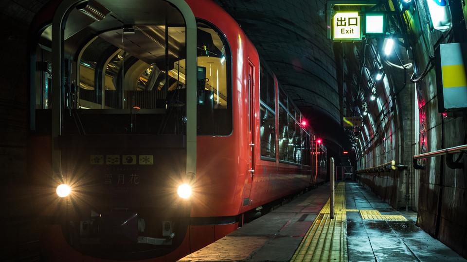 JR糸魚川駅とJR上越妙高駅を結ぶリゾート列車「雪月花」