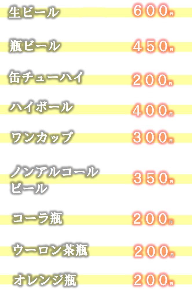 menu_03_2021-02-12.JPG