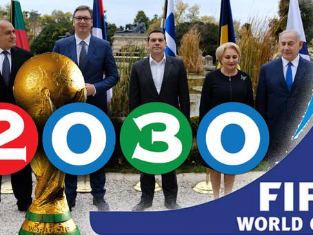 Балкански Мондиал: Мечти vs Реалност