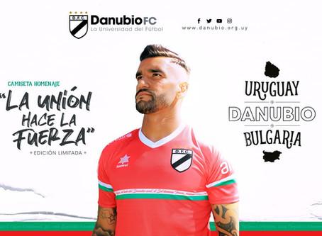 'Данубио никога няма да забрави българските си корени'