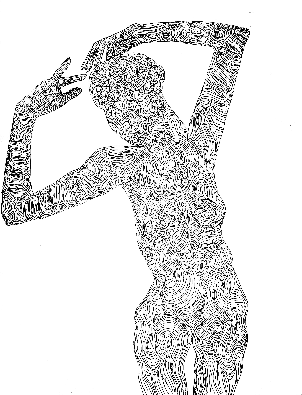 Entanglement 3