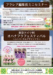ueno_hula_pr.jpg