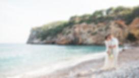 Ibiza Wedding at Amante Beach Club