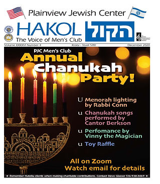 Hakol December 2020 page 1.jpg