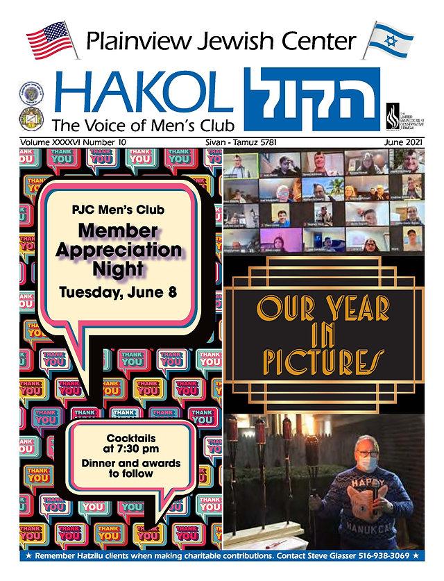 Haakol cover.jpg