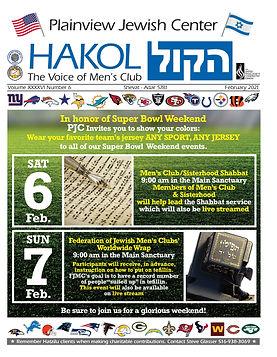 Hakol Page 1 February 2021.jpg