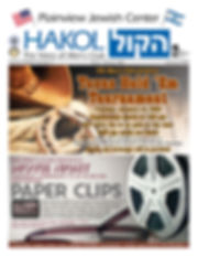 Hakol Jan 2020 page 1.pdf.jpg