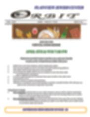 ORBIT0420 PAGE 1.jpg