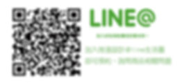 唯逸 @LINE 生活圈