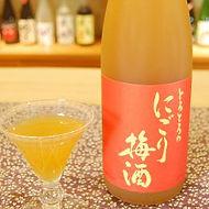 にごり梅酒.jpg