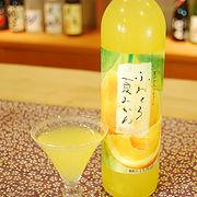 Ikekame_Fuwatoro_Summer_Orange.jpg