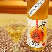 Ikekame_Gelly_Ume-shu.jpg