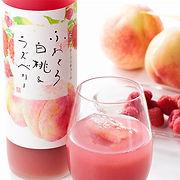 Ikekame_Fuwatoro_Peach-Rapsberry.jpg