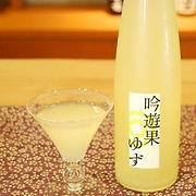 Ikekame_Ginyuka_Yuzu.jpg