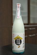 Kawatsuru_Nigori.jpg