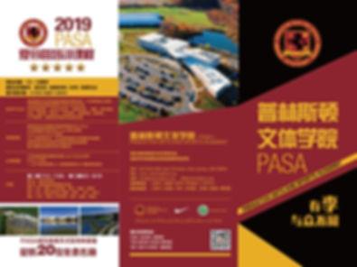 Mandarin Chinese 1.jpg