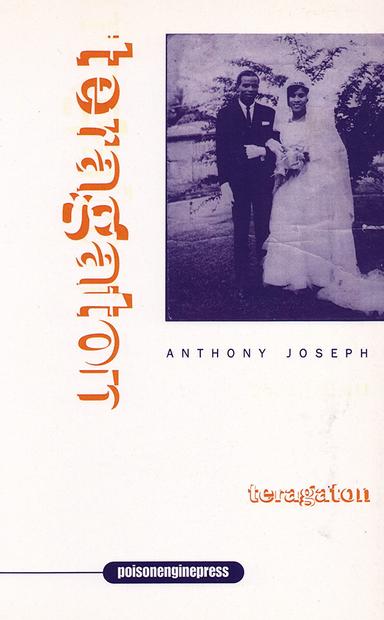 Teragaton (1997)