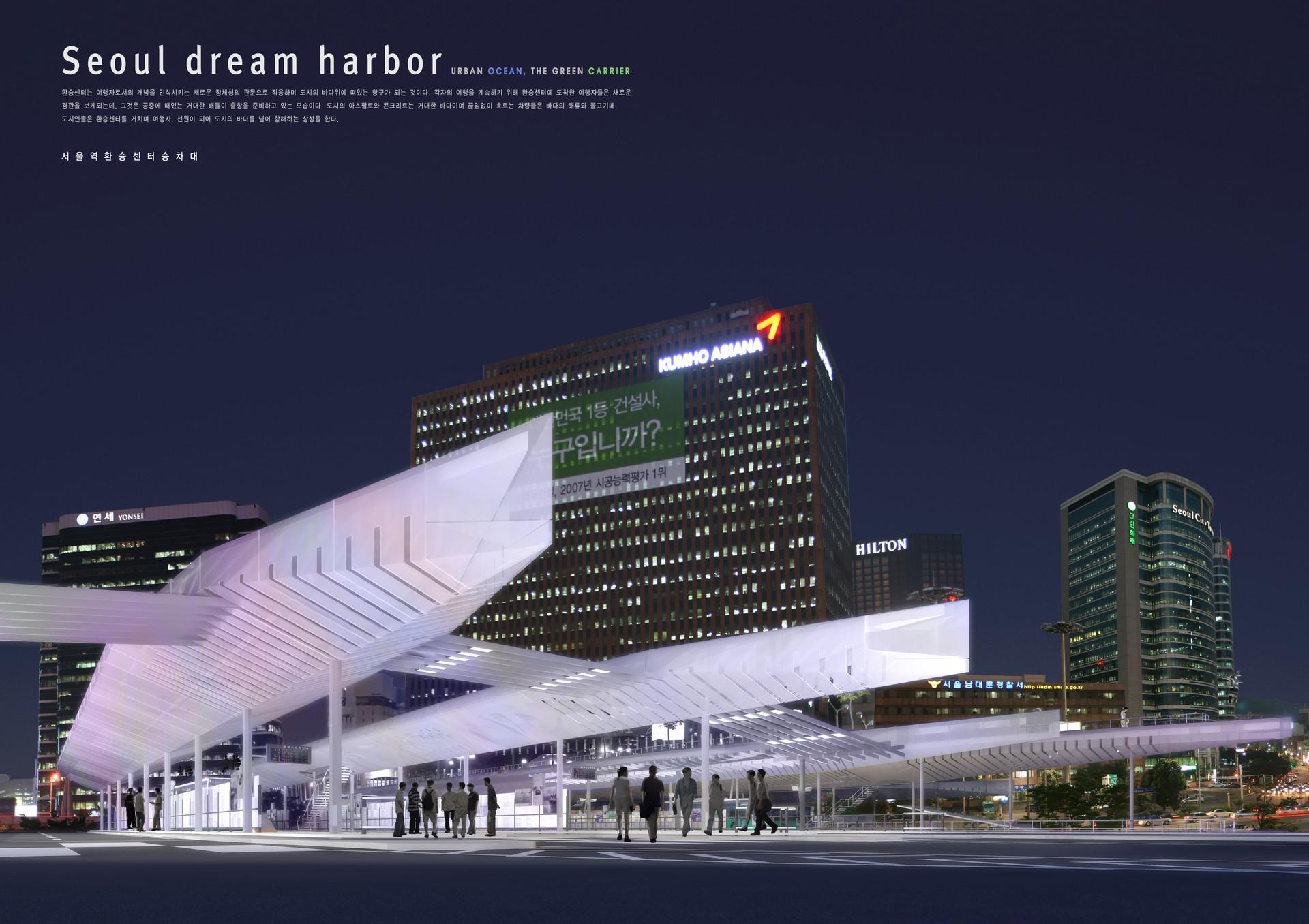 01 A1_seoul-night(2nd) copy.jpg