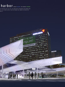 서울역, 강변역 환승센터