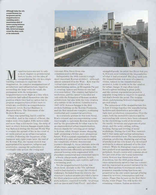 the architectural review 1448_세운상가-10.jp