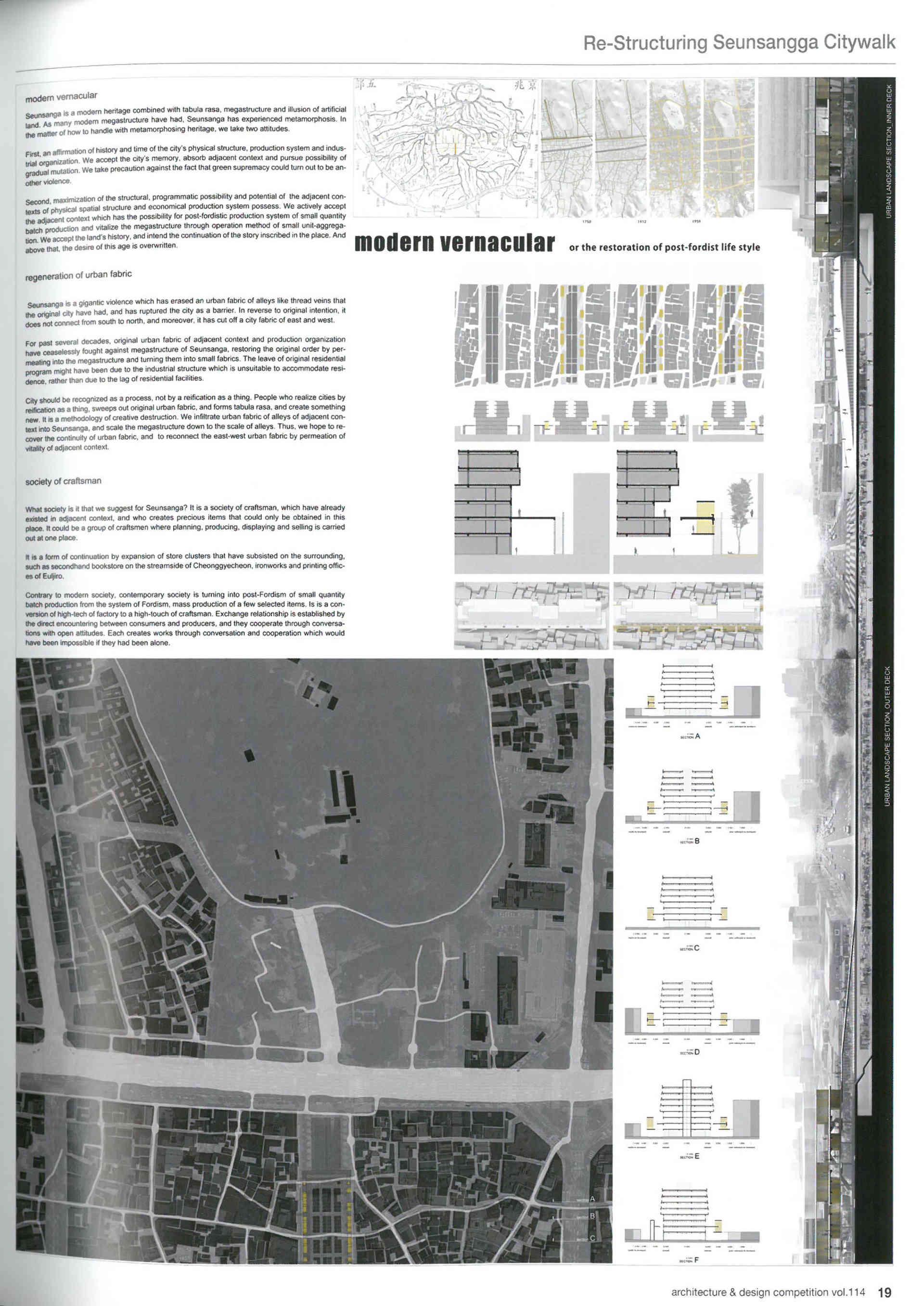 architecture&designcompetition114_세운상가-3