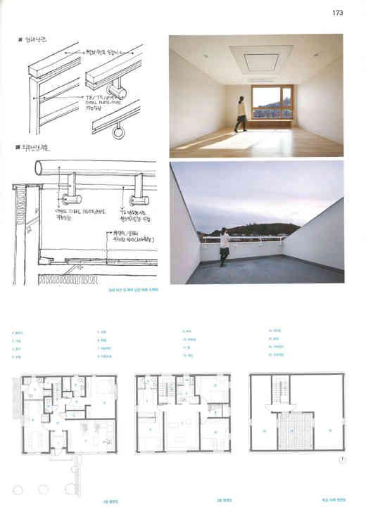 건축문화392_basic house-7.jpg