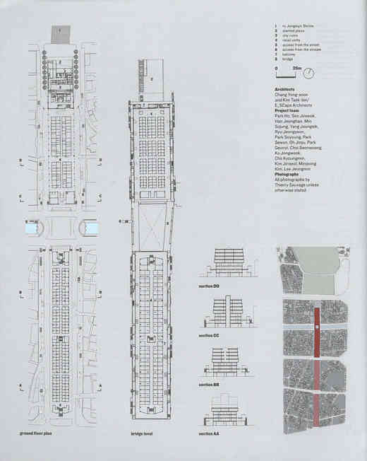 the architectural review 1448_세운상가-11.jp