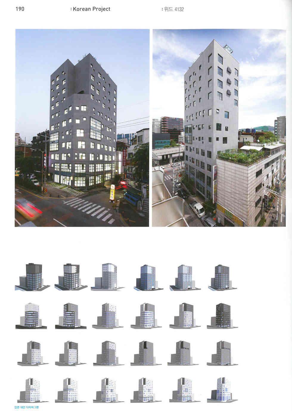 건축문화413_with 4132-4.jpg
