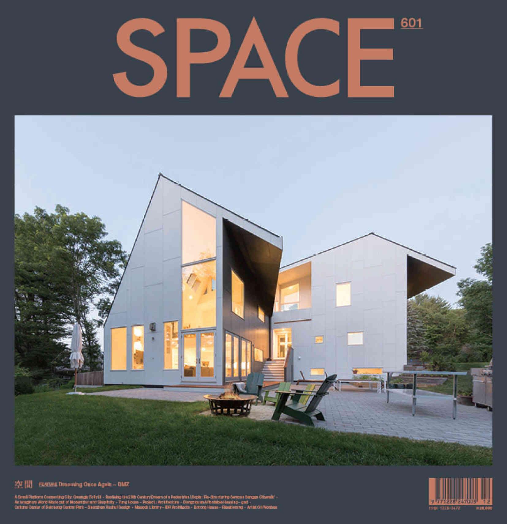SPACE_1712_RT_세운상가_pdf-1.jpg
