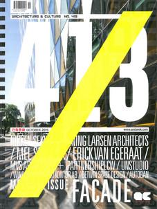 건축문화 413