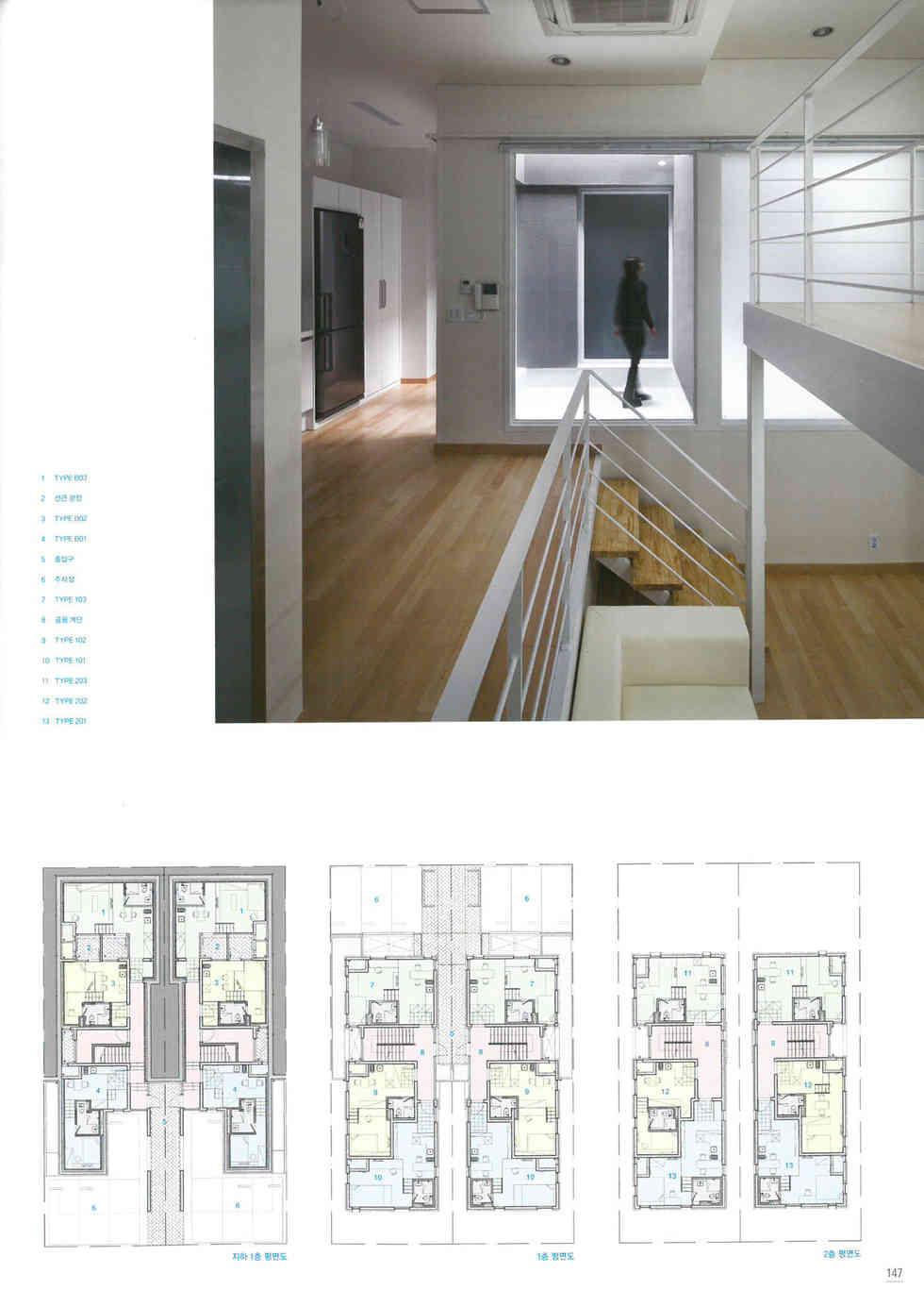건축문화372_역삼 skip puzzle house-8.jpg